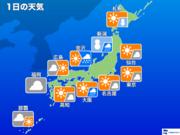 1月1日 元日の天気 日本海側は雪や雷雨に注意 近畿でもにわか雨