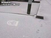 新潟市で「あられ」積もる 北陸は落雷にも注意