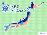 ひと目でわかる傘マップ  1月1日(火)