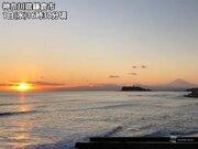 初日の出が雲に隠れた関東南部 元日の夕日ははっきりと