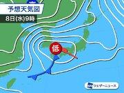 正月休み明けの週前半は広範囲で雨 東北は大雪も