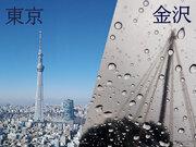 こんなに違うお正月の天気|金沢の日照時間は東京の1/4