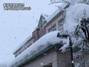 北陸から東北で局地的に雪が強まる アラレや雷雨にも注意