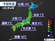 寒さ厳しい仕事始め 東京は0℃、名古屋は1℃まで冷え込む