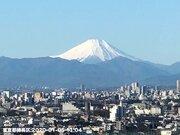 昼になっても東京都内など関東平野から富士山くっきり