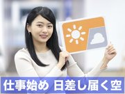 1月6日(月)朝のウェザーニュース・お天気キャスター解説
