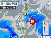 北海道・帯広など初積雪が大雪のおそれ 爆弾低気圧が太平洋沿岸を通過