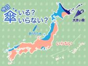 ひと目でわかる傘マップ 1月6日(月)
