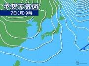 7日(月)の天気 太平洋側は晴れるも、関東南部は油断禁物