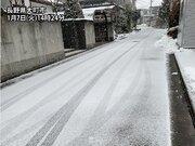 関東で雨が降り出す 内陸部は雪で長野県内では積雪