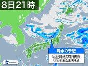北陸や東北で大雪・吹雪に警戒 一晩で50センチ降雪のおそれ