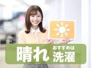 1月10日(金)朝のウェザーニュース・お天気キャスター解説