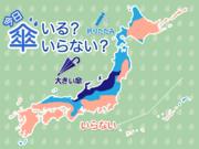 ひと目でわかる傘マップ 1月10日(金)