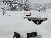 北陸でさらに積雪増加 新潟は夕方まで大雪警戒