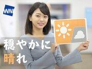 1月11日(金)朝のウェザーニュース・お天気キャスター解説