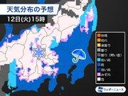 東京などは雨で雪は一時的に混じる程度 昼間でも極寒に