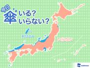 ひと目でわかる傘マップ  1月14日(月) 成人の日