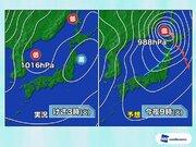 今夜、低気圧が急発達し「爆弾低気圧」に 北日本は急な荒天に警戒