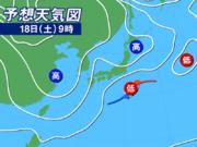 センター試験初日は東京も雪の可能性 翌朝は路面凍結などに注意