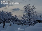 北日本から北陸、山陰にかけ広い範囲で雪 局地的に強く降る