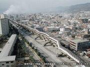 阪神・淡路大震災がもたらした「正の遺産」とは