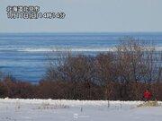 北海道オホーツク海側に冬の使者 網走で「流氷初日」を観測