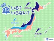 ひと目でわかる傘マップ  1月17日(木)