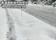 北陸・新潟市は積雪が20cm超も増加 午後は沿岸ほどミゾレや雨に