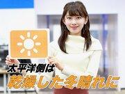 1月21日(火)朝のウェザーニュース・お天気キャスター解説