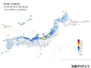 東京は8年ぶりの少雨、119地点が降水量ゼロ