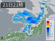 北陸~東北南部は一晩で30cm超の雪の恐れ