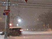 札幌市内で再び雪が強まる 視界悪化と積雪増加に注意