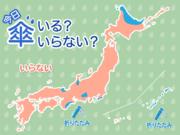 ひと目でわかる傘マップ 1月25日(月)