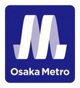 大阪市営地下鉄から「大阪メトロ」へ 地下鉄新会社の愛称が「Osaka Metro」に決定