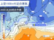来週は大雪や季節外れの大雨警戒 東京でも雪の可能性