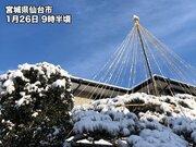 仙台では今季一番の積雪深に 路面状況の悪化に注意