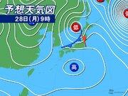 28日(月)の天気 広く傘の出番も、関東は日差しが届く