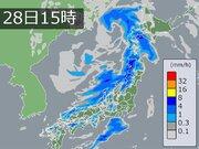 週明けの北日本と北陸 雨や雪/風が強まり、路面状況も悪化
