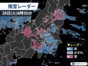 東京など関東平野部は雪の心配なくなる 今夜は季節外れの強雨に警戒