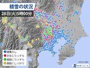 東京23区でうっすらと積雪 朝は局地的な雪の強まりに注意