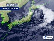 1月29日の天気 日本海側は吹雪に注意 太平洋側は北風冷たく