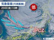 JPCZ形成で北陸は局地的に雪が強まる 猛吹雪にも引き続き警戒を