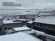 午後は名古屋も一時的に雪の予想 濃尾平野の一部はすでに積雪
