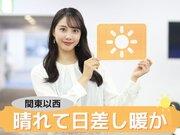 あす1月31日(日)のウェザーニュース お天気キャスター解説