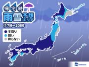 1月31日(木)帰宅時の天気 各地で本降りの雨や雪 夜は関東も雪に