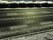 千葉・茨城は路面凍結注意 東京都心ではほぼ影響なし
