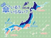 ひと目でわかる傘マップ 2月3日(水)