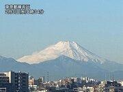 東京都心から富士山がクッキリ 空気カラカラで乾燥している証拠