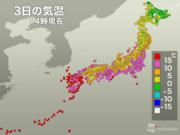 関東は気温上昇、房総半島で15℃上回る暖かさに