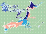 ひと目でわかる傘マップ 2月4日(火)